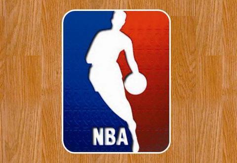 Logo NBA sobre parque